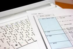 ライフプラン_鶴田税理士事務所